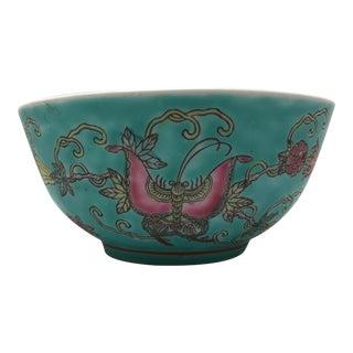 Vintage Mid-Century MunShou Jingdezheng Bowl For Sale
