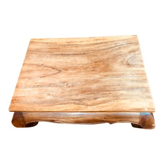 Indonesian Full Slab Monkeywood Coffee Table For Sale