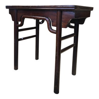 Antique Chinese Solid Elm Console Table For Sale