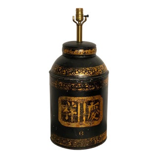 Antique Tea Canister Lamp For Sale