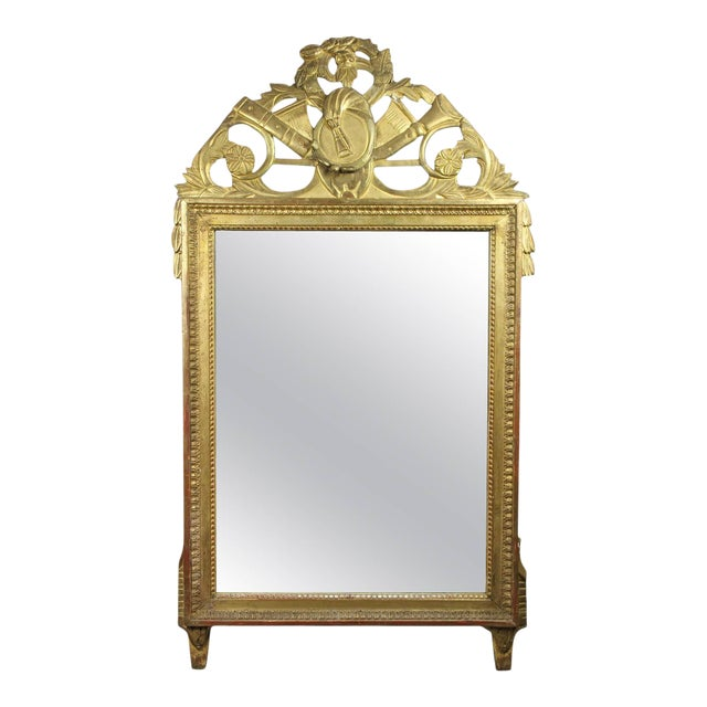 Louis XVI Giltwood Mirror For Sale
