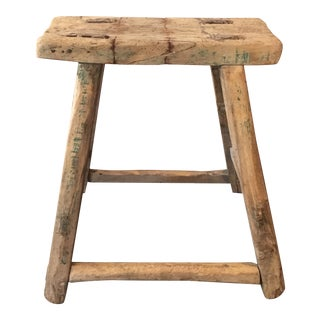 Vintage Rustic Wood Stool For Sale