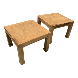 Ming Elm Side Tables - a Pair For Sale