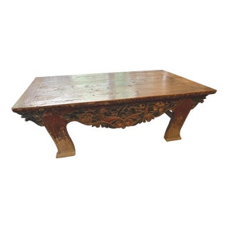 19th Century Vintage Chinese Low Table With Carved Apron For Sale