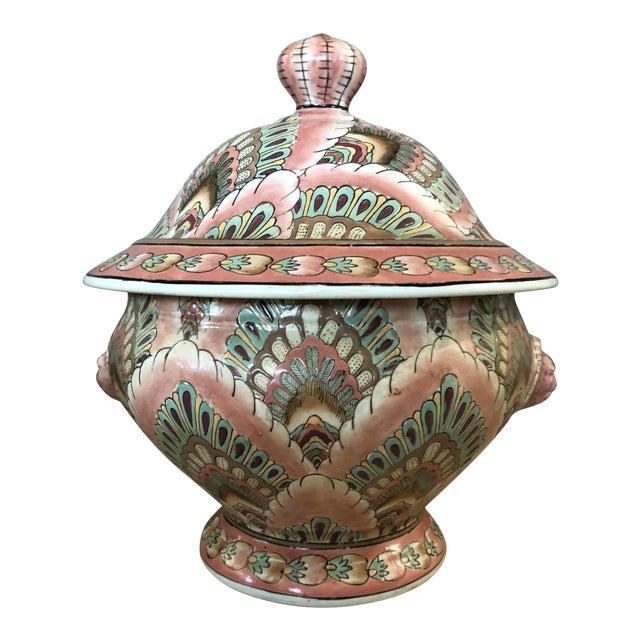 Vintage Ginger Jar Vessel For Sale