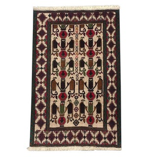 Vintage Traditional Tribal Hand Knotted Rug- 3′1″ × 4′7″ For Sale