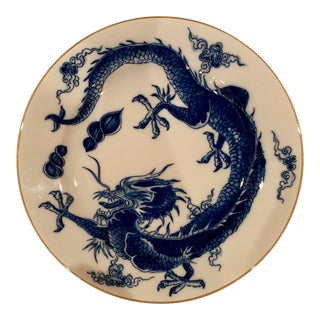 Vintage Mottahedeh Blue Dragon Round Platter/Chop Plate For Sale