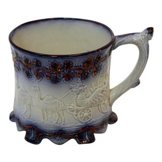 19th Century Circus Motif Staffordshire District Mug For Sale