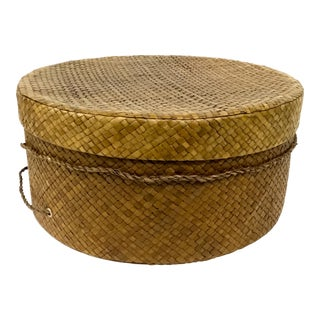 1980s Arts and Crafts Smooth Pandan Leaf Woven Hat Box For Sale