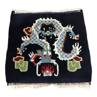 Vintage Asian Dragon Small Rug Tapestry For Sale
