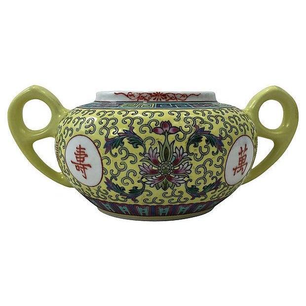 Jaune Porcelain Sugar & Creamer For Sale - Image 4 of 7