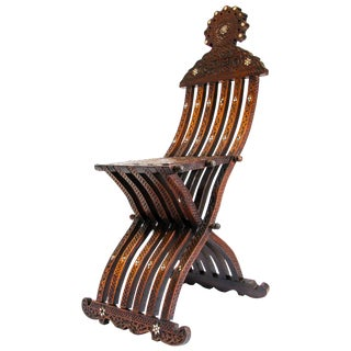 19th Century Inlaid Folding Middle Eastern Moorish Chair For Sale