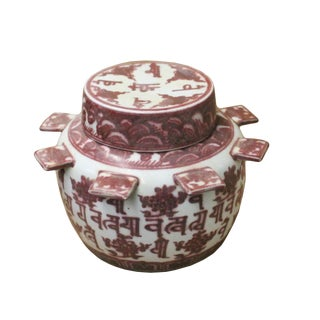 Chinese Ox Blood Red White Oriental Dimensional Ceramic Urn For Sale