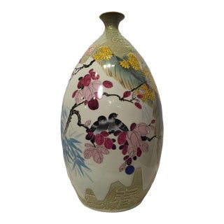 Large 20th Century Chinese Porcelain Vase For Sale