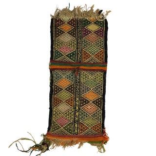 Antique Woven Camel Saddle Bag For Sale