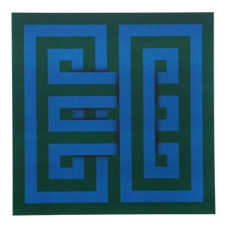 Saphan, Geometric Abstract by Omar Rayo