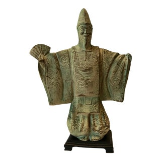 Austin Productions 1981 Japanese Uesugi Samurai Sculpture For Sale