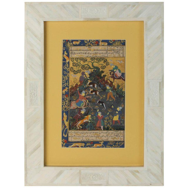 1950s 1950s Vintage Indian Mughal Miniature Painting For Sale - Image 5 of 5