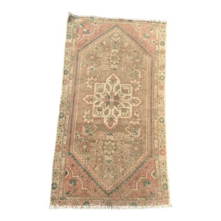 1950s Vintage Persian Hamadan Rug - 2′ × 3′6″ For Sale