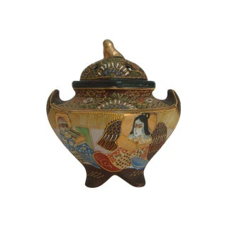 Vintage Japanese Incense Burner With Foo Dog