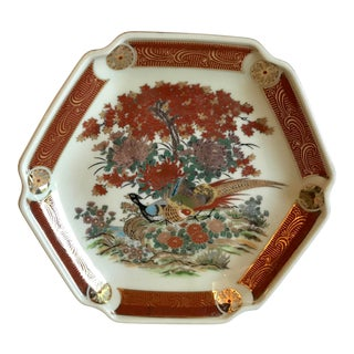 Vintage Japanese Peacock Ceramic Plate For Sale