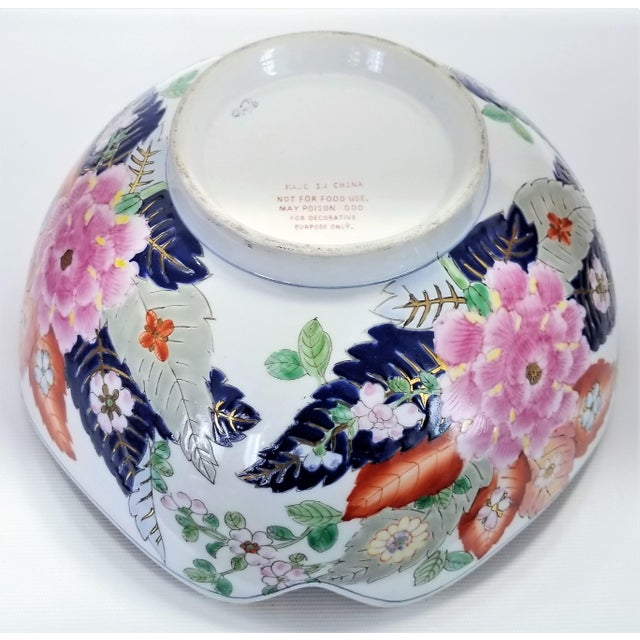 Large Chinese Porcelain Tobacco Leaf Bowl With Gold Trim - Feng Shui - Asian Palm Beach Boho Chic Flowers Peony Tropical Coastal For Sale - Image 11 of 13
