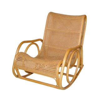 Mid-Century Bauhaus Style Caned Bentwood Rocking Chair For Sale