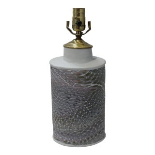 Vintage Artisan Table Lamp With Feathered Violet Hue Pattern For Sale