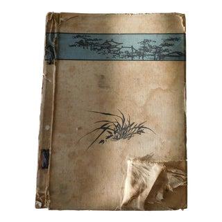 1915 Authentic Historical Korean Book