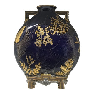 1876 English Worcester Moon Flask Vase For Sale