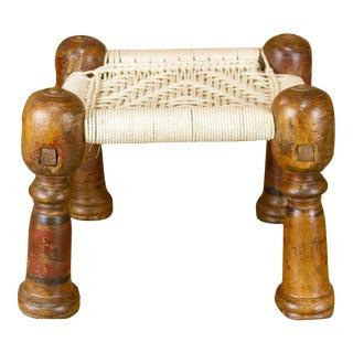 Atru Handwoven Pidda Stool For Sale