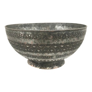 Ornate Hand-Etched Antique Copper Bowl For Sale