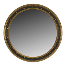 American Federal style (20th Cent) round beveled glass wall mirror