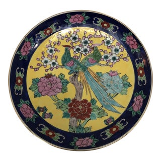 Gold Imari Mid-Century Porcelain Peacock Hand Painted Plate Collection - Set of 12 For Sale