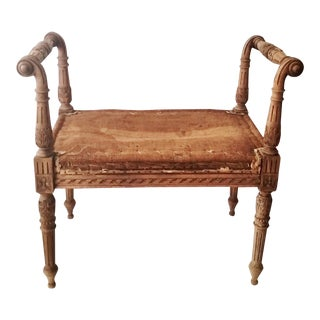 C. 1880 French Louis XVI Style Bench