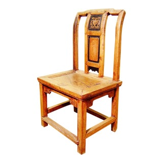 Antique Chinese Ming Zelcova Wood Children Chair