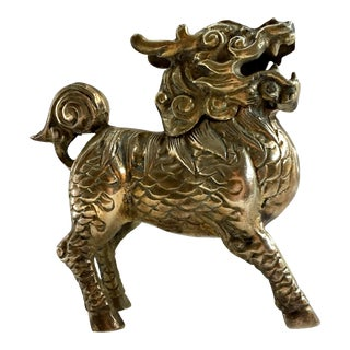 Vintage Large Cast Brass Foo Dog Censor For Sale