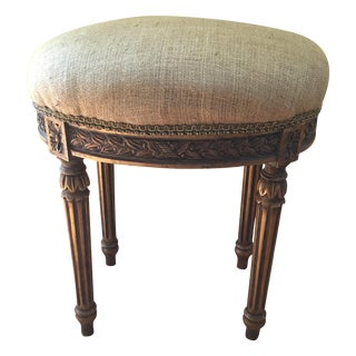 French Rococo Style Gilded Wood Small Stool For Sale
