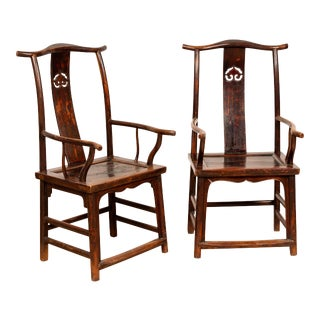 Chinese 1880s Official's Hat Chairs with Pierced Splats and Curving Arms - A Pair For Sale