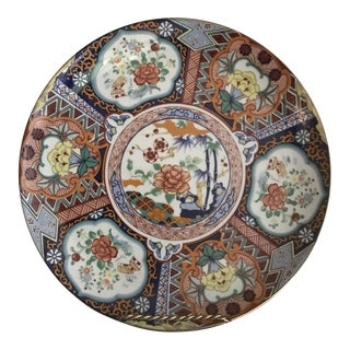 Japanese Imari Charger Plate, Reduced Final For Sale