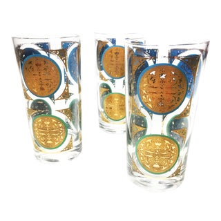 Mid-Century Gold Leaf Culver Style Bar Glasses - Set of 3 For Sale