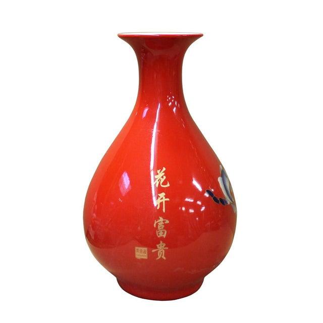 Chinese Red Porcelain Fish Lotus Vase Chairish