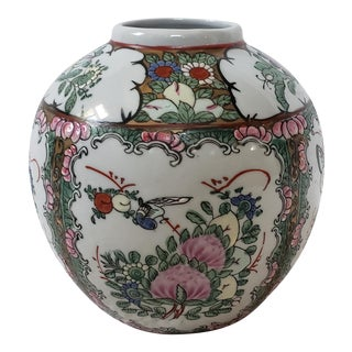 Chinese Decorative Hand Painted Floral Jar For Sale