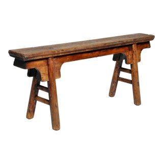 Middle Qing Dynasty Chinese Elm Bench For Sale