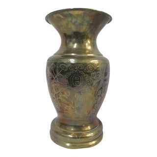 Chinese Brass Etched Dragon & Phoenix Urn Vase Pot For Sale