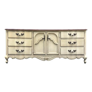American of Martinsville French Provincial Dresser For Sale