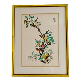Vintage Ca 1950s Japanese Birds by Pang Signed and Numbered Colored Lithograph in Yellow Faux Bamboo Frame For Sale