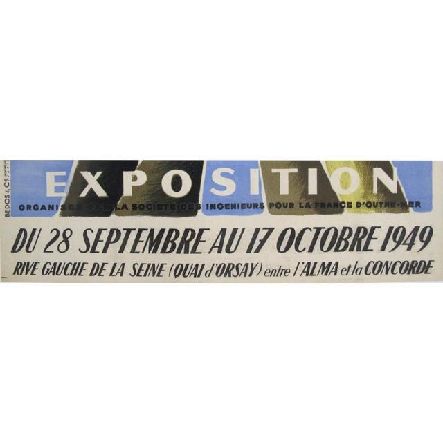 Date: 1949 Size: 15 x 23 inches Artist: Villemot, Bernard The French Union (L'union francaise) was the political...