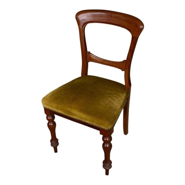 Single Mahogany Side Chair, William IV English - Image 1 of 11