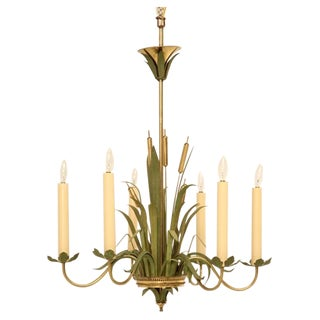 Intriguing Vintage Continental 6 Light Metal Cattail Chandelier For Sale